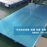 代理1100光面铝板 1100铝卷品质靠谱