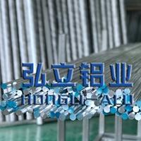 6063铝棒,耐腐蚀铝棒,6063半圆铝棒