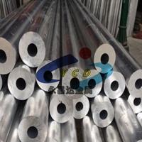 5056毛细铝管 5052-H112无缝铝管 进口铝管