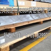 Al3003双面贴膜铝板 3003库存表