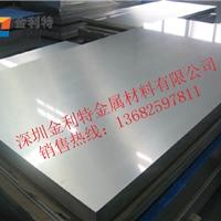 供应7075超厚铝板  环保西南铝铝板直销