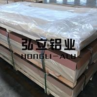 飛機板可焊接件用5086精密鋁板
