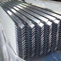 廠家供應 瓦楞鋁板 庫存充足 量大價優