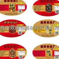 常熟食品不干胶标签厂双峰包装材料厂家直供