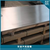进口2024-T4铝板价格