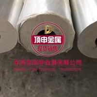 小口徑鋁管6061-t6鋁管廠家