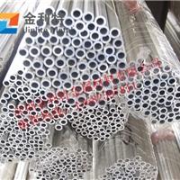 供应空心铝管  薄壁精抽铝管  6063装饰铝管
