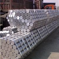 山东铝棒生产厂家 优质铝棒选正源铝业