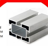 流水线4060铝型材-铝型材配件-铝型材厂家