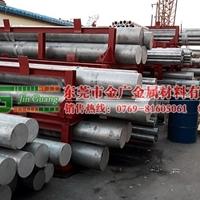 杭州批发车用铝棒 2A20高硬度进口铝板