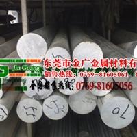 上海光亮鋁合金棒 2124進口鋁板
