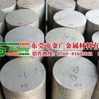 貴州高精密鋁棒 2A20氧化拉絲鋁板