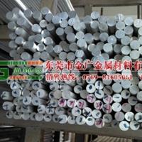 东莞耐磨损铝棒 LD9高导热铝薄板