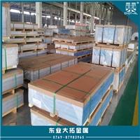 3003铝合金机械性能 国标3003铝合金带