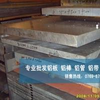3003铝合金特点拉伸铝板物理性能