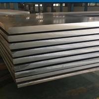 供应铝板 合金 5052铝板