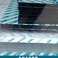 中厚3003铝合金板 3003铝合金特性