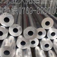 进口防锈铝板 3003铝合金成分表