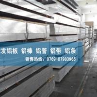 耐腐蚀3003铝板 3003铝板耐腐蚀铝板