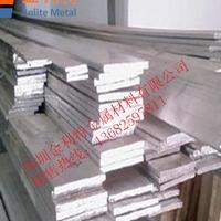 供应6061国标铝排铝条铝方棒3、5、8mm