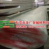 吉林批發耐磨鋁合金棒 2A80鋁板硬度