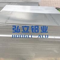 2319进口美铝铝板