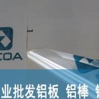 3003-O态铝板用途 国标3003铝板特性