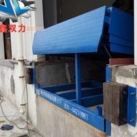 8吨结实登车桥 鹰潭市液压装卸过桥价钱