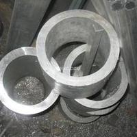 铝管 铝锻件  大口径厚壁铝管