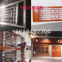 河北雄安酒店古典铝隔断 铝屏风生产厂家