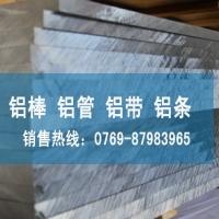 3003铝管规格表 3003铝薄板硬度