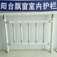φ18阳台护栏铝材