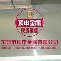 1100铝合金为含铝量99.0的普通工业纯铝