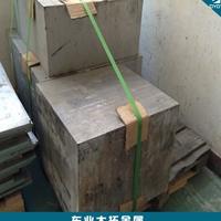3003铝板O态板拉伸防锈铝板现货提供