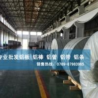 厂家3003O铝合金 3003O态质优价廉