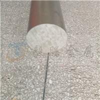 耐磨铝合金2024合金铝棒铝材