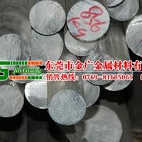 四川易切削铝合金棒 2B12易切削铝合金板