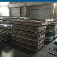 7075铝板零切 7075超硬铝板