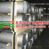 北京小直徑鋁合金棒 2011無沙眼鋁板