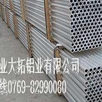 防锈铝板1070-O态 高镁铝板1070-O态