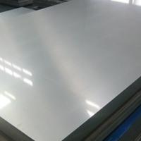 超厚铝板 厂家常年供应  型号尺寸全 可定制