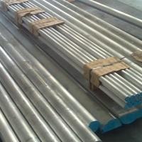 供应现货2006、2007铝棒铝排 可切割