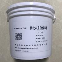 快速流道修补剂 MTX-10 铝厂专用