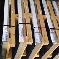 广东7A04超厚铝板 7A04铝棒