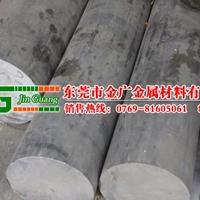 四川易焊接鋁合金棒 2004氧化鋁合金板