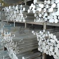 铝合金圆棒AL99.0 毅腾纯铝合金价格