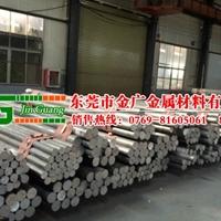 遼寧鋁合金棒用途 2091鋁板硬度