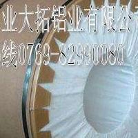 2A11合金铝板 2A11国标铝板价格