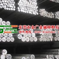 四川鋁棒機械性能 2A13耐高溫拉絲鋁板
