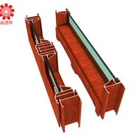 前进断桥隔热铝合金型材定制